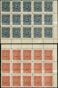 EL SALVADOR #J28 #J45 Postage Due Stamps Blocks Latin America Collection Mint NG