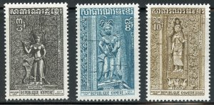 Cambodia Scott 312-14 MF-VFNHOG - Sculptures from Angkor Wat - SCV $2.75