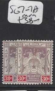 MALAYA KELANTAN  (P2005BB)  30C     SG     7-7A   MOG
