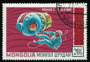 Space 1965 (TS-2347)
