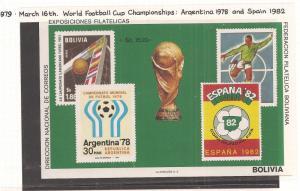 Bolivia 1979 Football S/S MNH (26cem)