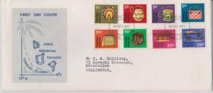 Tokelau Islands 1971 Definitives on First Day Cover