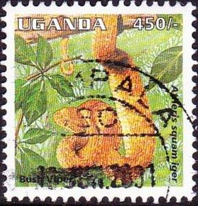 UGANDA QEII 1995 450/- Multicoloured, Reptiles SG1517 FU