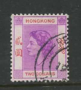 Hong Kong #196 QEII Used  Scott CV. $0.60