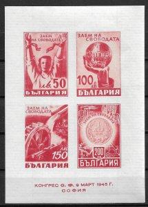 1945 Bulgaria #490 Publicizing Liberty Loans S/S MNH