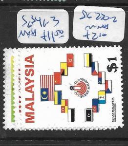 MALAYSIA   (PP2805B)  SG 341-3    MNH