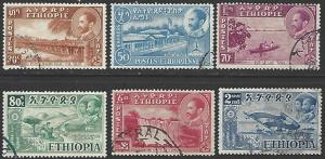 Ethiopia Group of 6 Used Older Issues