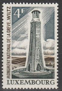 Luxembourg #529 MNH  (S7139)