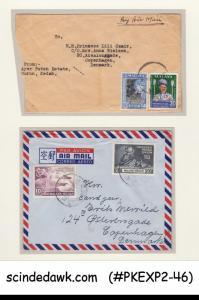 MALAYA / MALAYSIA - SELECTED COVER TO PRINCESS LILI OZAIR MOUNTED ON PAGES 11nos