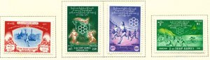 Burma SC# 168-71 East Asia Games set MH