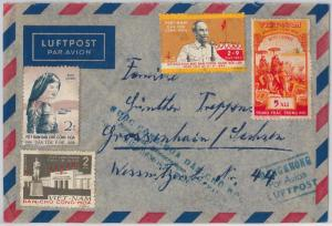 elephant VIETNAM -  POSTAL HISTORY: COVER to DDR Germany  NICE POSTAL POSTMARK!