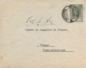 C) LETTER FROM CHAMBER OF COMMERCE TCHECOSLAVAGUIE, PRAGUE TO TEHERAN, PERSIA