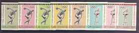 Paraguay 1962 Previous Olympic Games (1st issue) imperf s...
