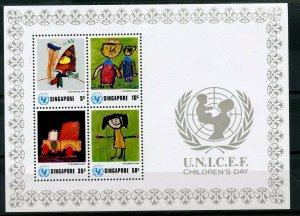 SINGAPORE Sc#221a 1974 UNICEF Souvenir Sheet MNH