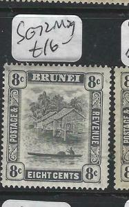 BRUNEI (P0205B)  RIVER SCENE 8 C   SG 72   MOG