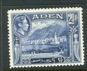 ADEN; 1938 early GVI issue fine Mint hinged Shade of 2.5a. value