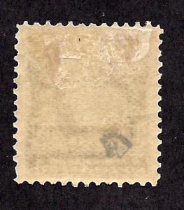 #309 Mint,OG,H... SCV $175.00