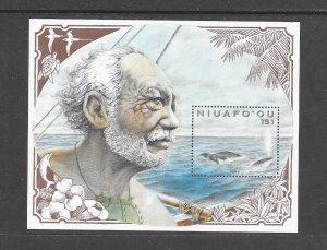WHALES - NIUAFO'OU #133  MNH