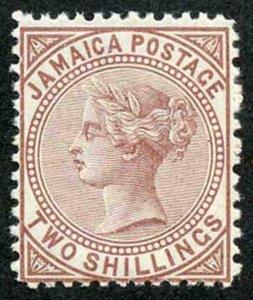 Jamaica SG14 1870-83 2/- Venetian Red Wmk Crown CC M/M