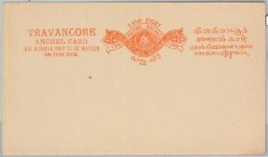 65853 - INDIA: TRAVANCORE   - Postal History -  POSTAL STATIONERY CARD