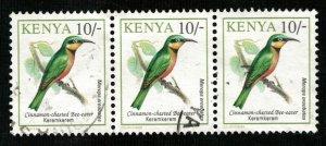 Bird (T-5166)