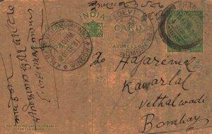 India Postal Stationery George V 1/2A Kalbadevi Bombay cds
