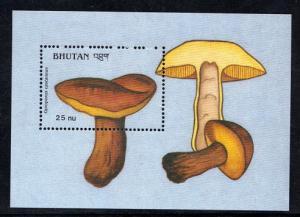 Bhutan 1989 MNH Fungi  gyroporus  cibarius  25n sheet