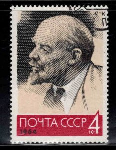 Russia Scott 2890a Used CTO Re-Engraved Lenin stamp