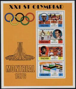 Tanzania 61a MNH Olympic Games, Athletics, Boxing, Flag