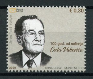 Montenegro Writers Stamps 2020 MNH Cedo Vukovic Famous People 1v Set