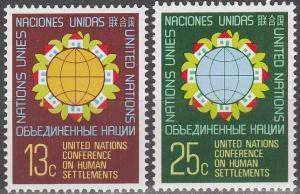 UN #276-7 MNH VF (SU3621L)
