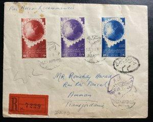 1949 Alexandria Egypt Cover To Jordania Universal Postal Union 75th Anniversary