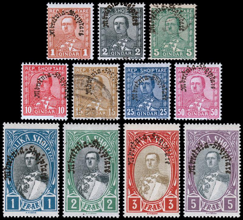 Albania Scott 227-237 (1928) Mint/Used H F-VF Complete Set, CV $47.85
