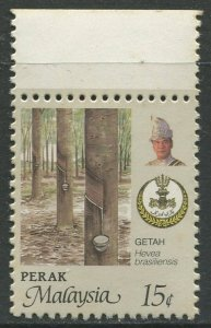 STAMP STATION PERTH Perak #164 Sultan Idris Shah Agriculture MNH 1986
