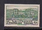 Syria 1940 Scott 278 Hotel at Bloudan MNH