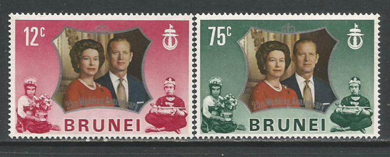 Brunei MNH 186-7 Silver Wedding QEII 1972