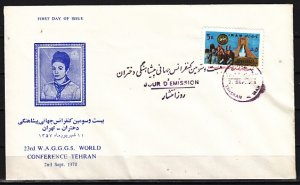 Persia, Scott cat. 1990. Girl Scouts World Conference issue. First day cover.