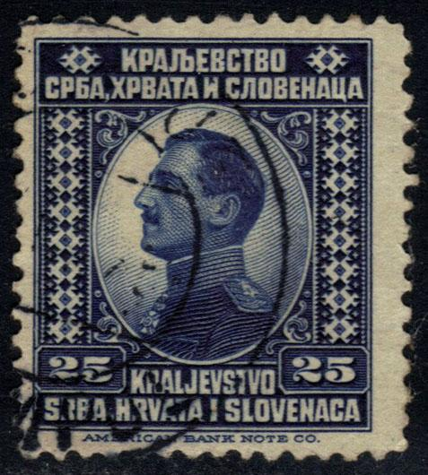 Yugoslavia #6 King Alexander, used (0.25)
