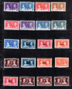 UK STAMP 1937 Coronation ISSUE COLLECTION LOT MNH/OG STAMP COLLECTION LOT #S12