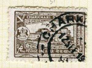 INDIA; CHARKHARI 1931 early pictorial issue fine used 1a. value