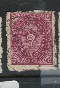 India Travancore SG 29 One Stamp VFU (1dwq)