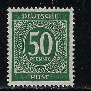 Germany AM Post Scott # 551, mint nh