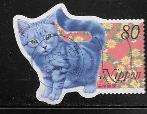 JAPAN  2668A  USED KITTEN & DAISIES, GREETING STAMPS