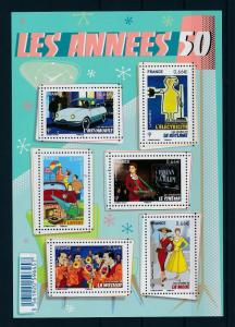 [37440] France Frankreich 2014 The fiftees Souvenir Sheet MNH
