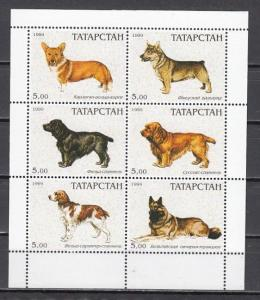 Tatarstan, 1999 Russian Local. Dogs on a sheet of 6.
