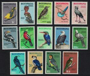 Botswana Toucan Eagle Kingfisher Oriole Hoopoe Birds 14v SG#220-233