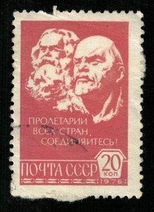 1976 USSR 20kop (TS-202)