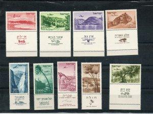 Israel Scott #C9-17 Landscape Airmail Tab Set MNH!!