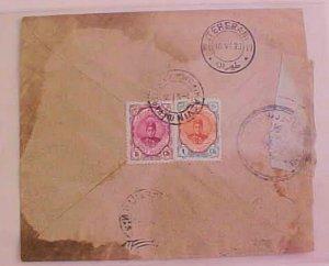 IRAN  CENSORED KAEVIN ISFAHAN No.2 TRANSIT B/S TEHERAN 1920