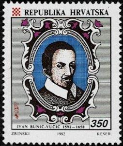1992 Croatia Scott Catalog Number 146 Unused No Gum